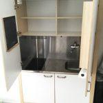 Zo Goed Als Nieuw Ikea Vrde Kitchenette Keuken Complete Küche Kosten Betten 160x200 Bei Modulküche Miniküche Kaufen Sofa Mit Schlaffunktion Wohnzimmer Ikea Värde