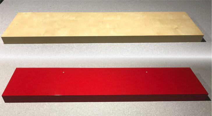 Medium Size of Regal Ahorn Rot 1 Tcc Totalcarcenter Fahrzeugfolierung Schmales Kisten Getränkekisten Regale Für Dachschrägen Fächer Bito Fnp Raumteiler Kleiderschrank Regal Regal Ahorn
