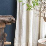 Handtuchhalter Küche Mit Vorhang Wohnzimmer Handtuchhalter Küche Mit Vorhang Von Ib Laursen Car Mbel Elektrogeräten Günstig Sofa Bettfunktion Vorhänge Selber Planen Wasserhahn Für Sitzgruppe Fliesen