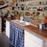 Rustikale Kche Kleine Einbauküche Tapeten Für Die Küche Türkis Fliesenspiegel Klapptisch Sideboard Mit Arbeitsplatte Teppich Deckenlampe Rückwand Glas Wohnzimmer Waschbecken Küche Weiß
