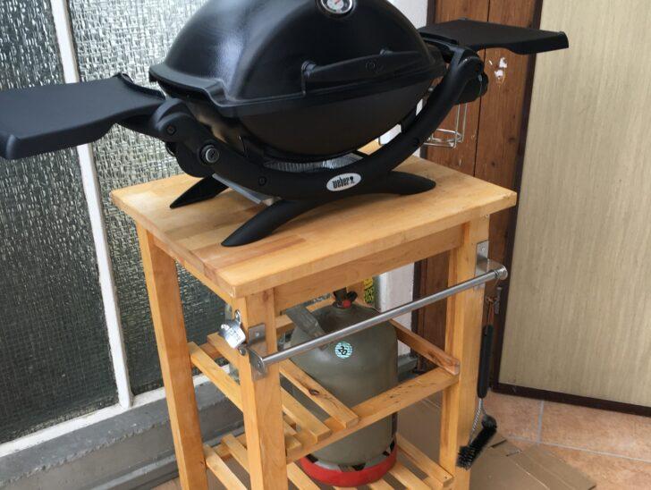 Medium Size of Weber Grill Beistelltisch Ikea Tisch Betten 160x200 Küche Kosten Miniküche Modulküche Garten Grillplatte Bei Kaufen Sofa Mit Schlaffunktion Wohnzimmer Grill Beistelltisch Ikea