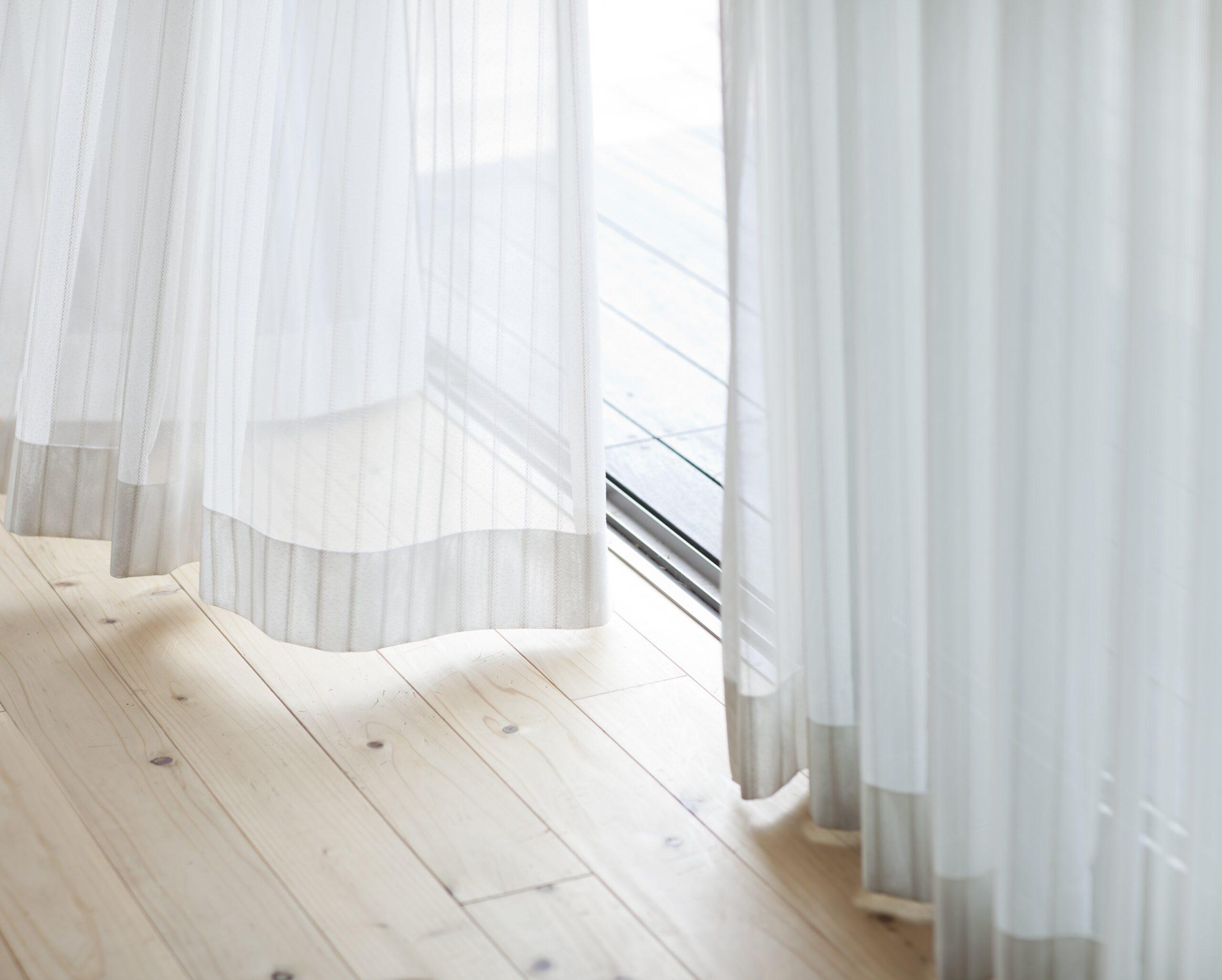 Full Size of Küchengardinen Ikea Gardinen Waschen So Gehts Richtig Sofa Mit Schlaffunktion Modulküche Betten Bei Küche Kaufen Miniküche Kosten 160x200 Wohnzimmer Küchengardinen Ikea