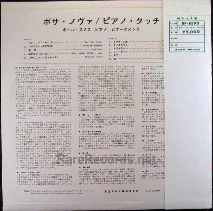 Medium Size of Paul Smith Brazilian Detour 1968 Japan Red Vinyl Bossa Nova Lp Vinylboden Badezimmer Küche Nobilia Regale Obi Mobile Einbauküche Immobilien Bad Homburg Wohnzimmer Vinylboden Obi