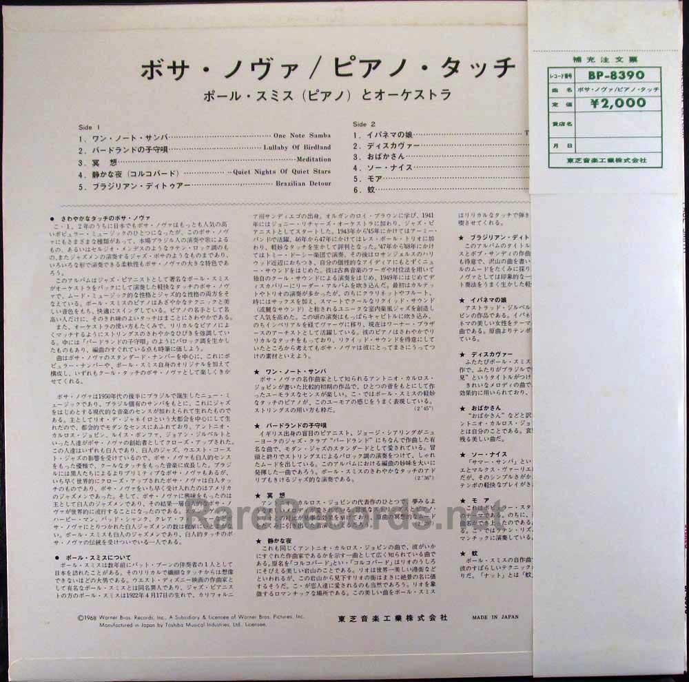 Full Size of Paul Smith Brazilian Detour 1968 Japan Red Vinyl Bossa Nova Lp Vinylboden Badezimmer Küche Nobilia Regale Obi Mobile Einbauküche Immobilien Bad Homburg Wohnzimmer Vinylboden Obi