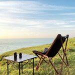Lounge Klappstuhl Wohnzimmer Lounge Klappstuhl Green Klappsessel Gepolstert Suhu Camping Stuhl Sessel Modern Design Retro Möbel Garten Sofa Loungemöbel Holz Set Günstig