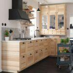 Ikea Küche Massivholz Wohnzimmer Inspiration Deine Kche In Holzoptik Ikea Deutschland Küche Günstig Mit Elektrogeräten Möbelgriffe Einbau Mülleimer Inselküche Abfallbehälter Was Kostet