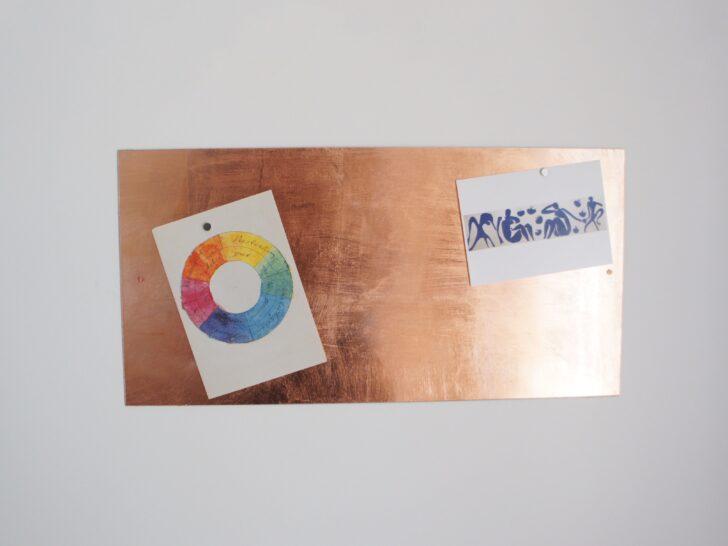 Medium Size of Magnetwand Küche Copper Whiteboard Calvill Amerikanische Kaufen L Mit E Geräten Laminat In Der Wasserhähne Bauen Schmales Regal Unterschrank Wasserhahn Wohnzimmer Magnetwand Küche