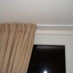 Fotoreportage Der Realisation Von Abschirmung Atypischer Vorhänge Wohnzimmer Küche Schlafzimmer Wohnzimmer Vorhänge Schiene