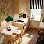 Singleküche Mit E Geräten Kühlschrank Bauhaus Fenster Wohnzimmer Singleküche Bauhaus