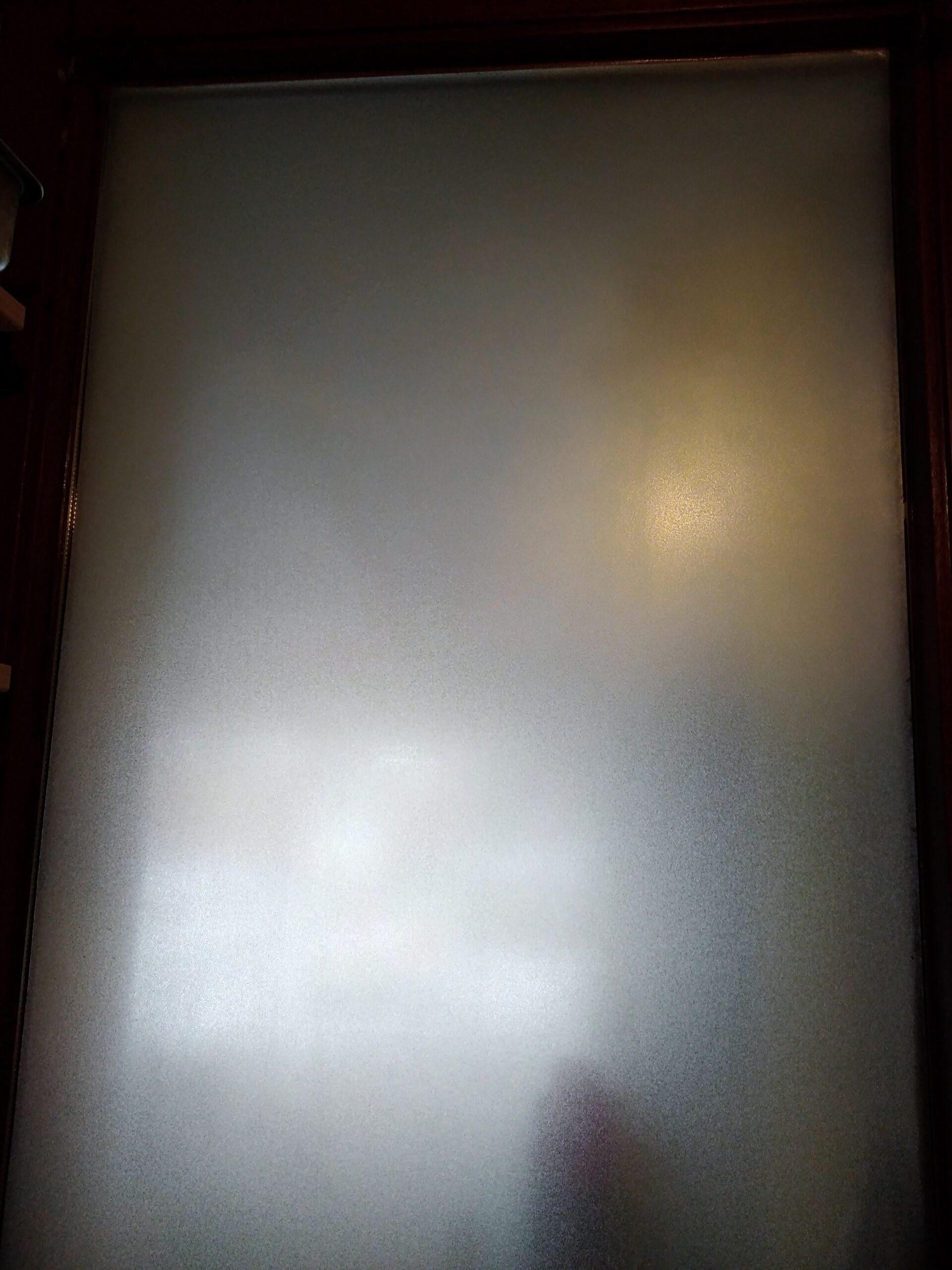 Full Size of Du Siehst Mich Nicht Mehr Kunterbunt Wohnzimmer Fensterfolie Blickdicht