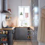 Stauraum In Der Kleinen Kche Teppich Aufbewahrung Lüftung Küche Gardinen Armaturen Deckenleuchten Miniküche Mit Kühlschrank Lieferzeit Schmales Regal Wohnzimmer Teppich Küche Ikea