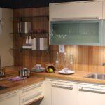 Gebrauchte Küchen Frankfurt Wohnzimmer Gebrauchte Einbaukche Zu Verschenken Frankfurt Am Main Kche Küche Kaufen Einbauküche Verkaufen Regale Betten Küchen Regal Fenster