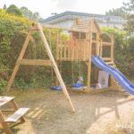 Spielturm Klein Wohnzimmer Ein Kletterturm Mit Rutsche Kleines Bad Planen Renovieren Spielturm Garten Kleiner Tisch Küche Badezimmer Neu Gestalten Kinderspielturm Bett Kleinkind Kleine