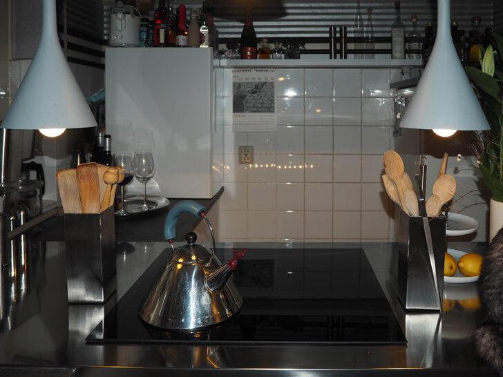 Medium Size of Kche Mit Kochinsel Betten Für übergewichtige Sofa überzug Lampe Schlafzimmer Stehlampe Wohnzimmer Deckenlampe Küche Badezimmer überlänge Tischlampe Wohnzimmer Lampe über Kochinsel