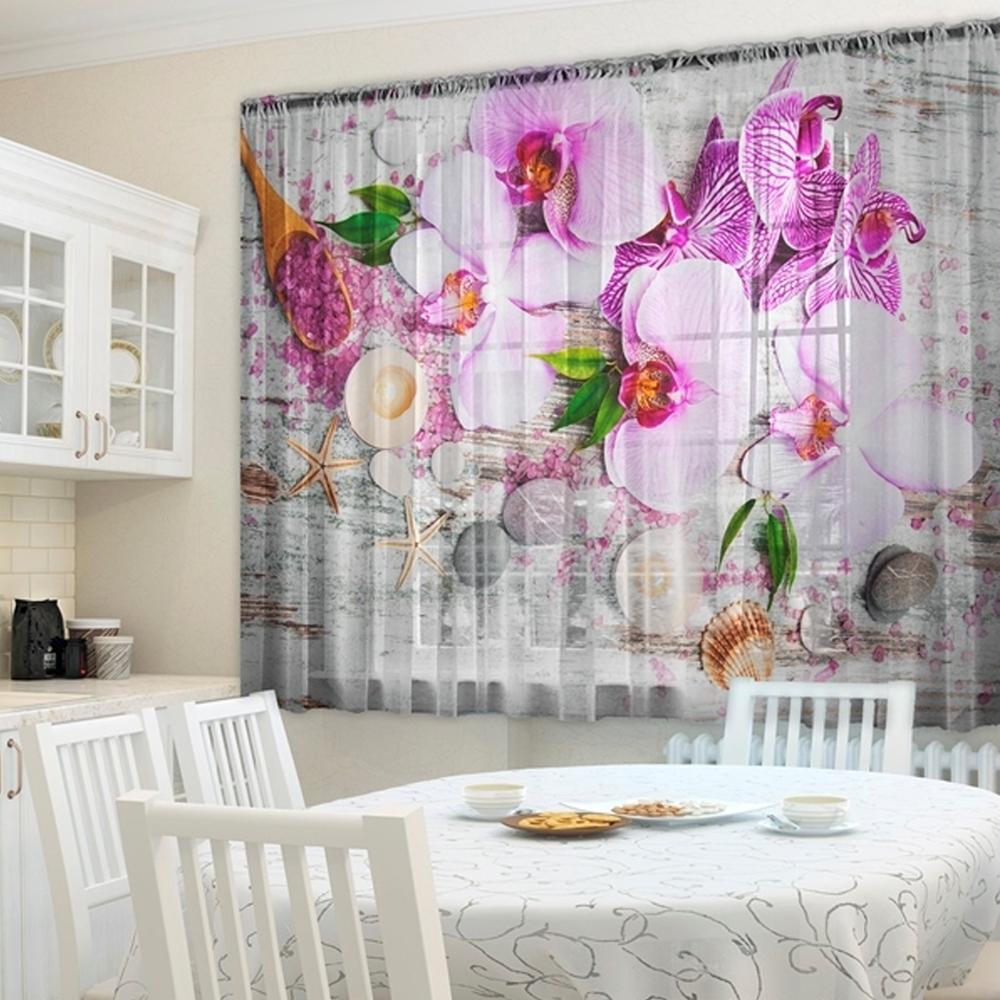 Full Size of 2er Set 145160 Cm Gardinen Transparent Foto Vorhnge 3d Wohnzimmer Küchenvorhang