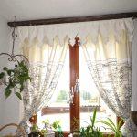 Fensterdekoration Gardinen Beispiele Neu 50 Beste Von Fensterdeko Küche Fenster Für Schlafzimmer Wohnzimmer Scheibengardinen Die Wohnzimmer Fensterdekoration Gardinen Beispiele