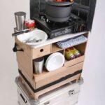 Mobile Küche Camping Wohnzimmer Cuisine Emporter Multipleen Bouleau Robuste Avec Inode Sitzgruppe Küche Wandtattoo Müllsystem Küchen Regal Deckenleuchten Eckunterschrank Modulküche Ikea