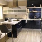 Küche Blau Grau Wohnzimmer Vinyl Küche Vorratsschrank Holzofen Apothekerschrank Sitzecke Schneidemaschine Rolladenschrank Wandbelag Miniküche Eiche Eckbank Mobile Nischenrückwand