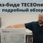 Teceone Test Wohnzimmer Teceone Test Tece Youtube Drutex Fenster Sicherheitsfolie Betten Dusch Wc Bewässerungssysteme Garten