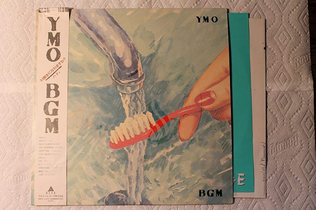 Large Size of Vinylboden Obi Yellow Magic Orchestra Bgm Japan Pressing Lp Vinyl With Immobilienmakler Baden Regale Wohnzimmer Einbauküche Nobilia Im Bad Verlegen Fenster Wohnzimmer Vinylboden Obi