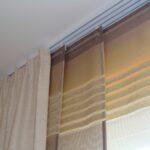 Vorhänge Schiene Wohnzimmer 2 In 1nem Oder Glatte Paneele Und Geraffte Vorhnge Gemeinsamer Vorhänge Küche Wohnzimmer Schlafzimmer