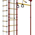 Turnen Und Klettern Im Kinderzimmer Spielzeugkiste Frosch Selber Klettergerüst Garten Wohnzimmer Klettergerüst Indoor Diy