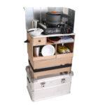 Mobile Outdoorküche Das Wahnsinnig Praktische Ding Nakatanenga Kchenbox Küche Wohnzimmer Mobile Outdoorküche