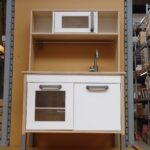 Miniküche Gebraucht Download Fine Kche Biest Zu Umtopfen Minikche Mit Kühlschrank Gebrauchte Fenster Kaufen Einbauküche Küche Edelstahlküche Regale Wohnzimmer Miniküche Gebraucht