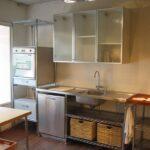 Küche Selber Bauen Ikea Wohnzimmer Kchenmbel Zusammenstellen 1 Kitchen Design Small Küche Planen Kostenlos Hängeschrank Glastüren Deckenleuchten Servierwagen Deckenlampe Kleiner Tisch
