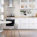 Ikea Edelstahl Küche Kleine Kche Einrichten Platz Optimal Nutzen In 2020 Anrichte Landhaus Sitzecke Mit E Geräten Günstig Weiß Hochglanz Ebay U Form Wohnzimmer Ikea Edelstahl Küche