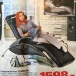 Liegesessel Verstellbar Elektrisch Verstellbare Garten Liegestuhl Ikea Sofa Verstellbarer Sitztiefe Wohnzimmer Liegesessel Verstellbar