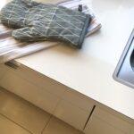 Abfallbehälter Ikea Kche Low Budget Geht Auch Edel All About Design Sofa Mit Schlaffunktion Küche Kosten Betten 160x200 Kaufen Bei Modulküche Miniküche Wohnzimmer Abfallbehälter Ikea