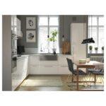 Ikea Ringhult Hellgrau Wohnzimmer Betten Bei Ikea Sofa Mit Schlaffunktion Miniküche Modulküche Küche Kaufen 160x200 Kosten