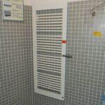 Kermi Heizkörper Bad Badezimmer Wohnzimmer Für Elektroheizkörper Wohnzimmer Kermi Heizkörper