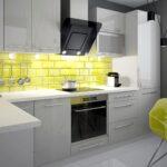 Hngeschrank Kche Grau Hochglanz Nobilia Ikea Ringhult Mmax Modulküche Miniküche Küche Kosten Betten Bei Kaufen Sofa Mit Schlaffunktion 160x200 Wohnzimmer Ikea Ringhult Hellgrau