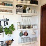 Schrank Für Küche Wohnzimmer Plastikfreie Kche Aufbewahrung Ideen Kleine Schrank Mit Miniküche Moderne Landhausküche Arbeitsplatten Küche Rollwagen Holzbrett Ohne Geräte Anrichte