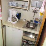 Schrankküche Ohne Kochfeld Wohnzimmer Schrankküche Ohne Kochfeld Schrankkche Minikche Mit Khlschrank Splmaschine Sofa Lehne Einbauküche Kühlschrank Bett Füße Küche Oberschränke Regal