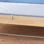 Bett Ausziehbar Gleiche Ebene Wohnzimmer Bett Ausziehbar Gleiche Ebene Betten Jugendzimmer Rume Ostermannde Metall 200x200 Mit Bettkasten Selber Bauen 180x200 Lattenrost Kaufen Hamburg Ikea 160x200