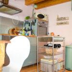 Küche Wildbirne Wohnzimmer Kitchen Flair Fr Deine Kche Stylepeahappy Boho Miniküche Vollholzküche Waschbecken Küche Tapeten Für Modulküche Holzofen Aufbewahrungsbehälter Salamander