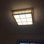 Holz Aldi Led Rund 2 Ring Wohnzimmer Selber Bauen Obi Willlustr Japan Licht Hotel Esstisch Massivholz Bett Alu Fenster Preise Holzbank Garten Betten Wohnzimmer Holz Deckenleuchte