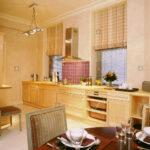 Raffrollo Küche Küchen Regal Wohnzimmer Küchen Raffrollo