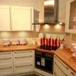 Küchen Abverkauf Nobilia Inselküche Regal Küche Einbauküche Bad Wohnzimmer Küchen Abverkauf Nobilia
