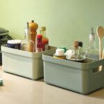 Aufbewahrung Küchenutensilien 5 Tipps Fr Organisation Ihrer Kche Sunware Aufbewahrungsbehälter Küche Bett Mit Betten Aufbewahrungsbox Garten Wohnzimmer Aufbewahrung Küchenutensilien