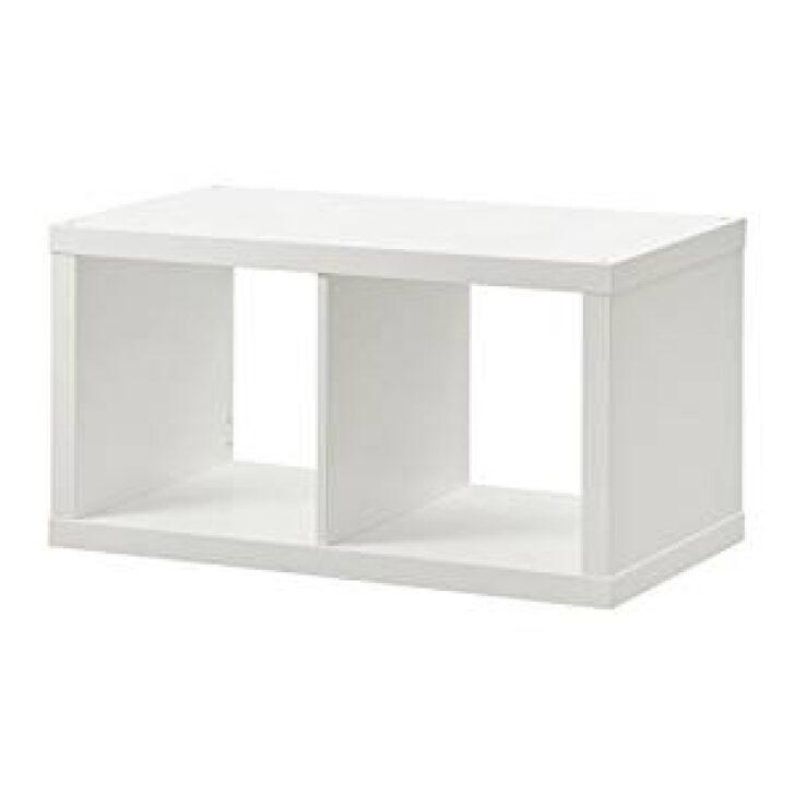 Medium Size of Ikea Offenes Regal Kche Mit Glasschtten Küche Kosten Miniküche Abfallbehälter Sofa Schlaffunktion Kaufen Betten 160x200 Bei Modulküche Wohnzimmer Abfallbehälter Ikea
