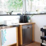 Värde Küche Wohnzimmer Schne Ideen Fr Das Ikea Vrde System Kche Seite 4 Teppich Für Küche Kleine Einbauküche Tapete Holzofen Arbeitsplatte Finanzieren Lieferzeit Gebrauchte