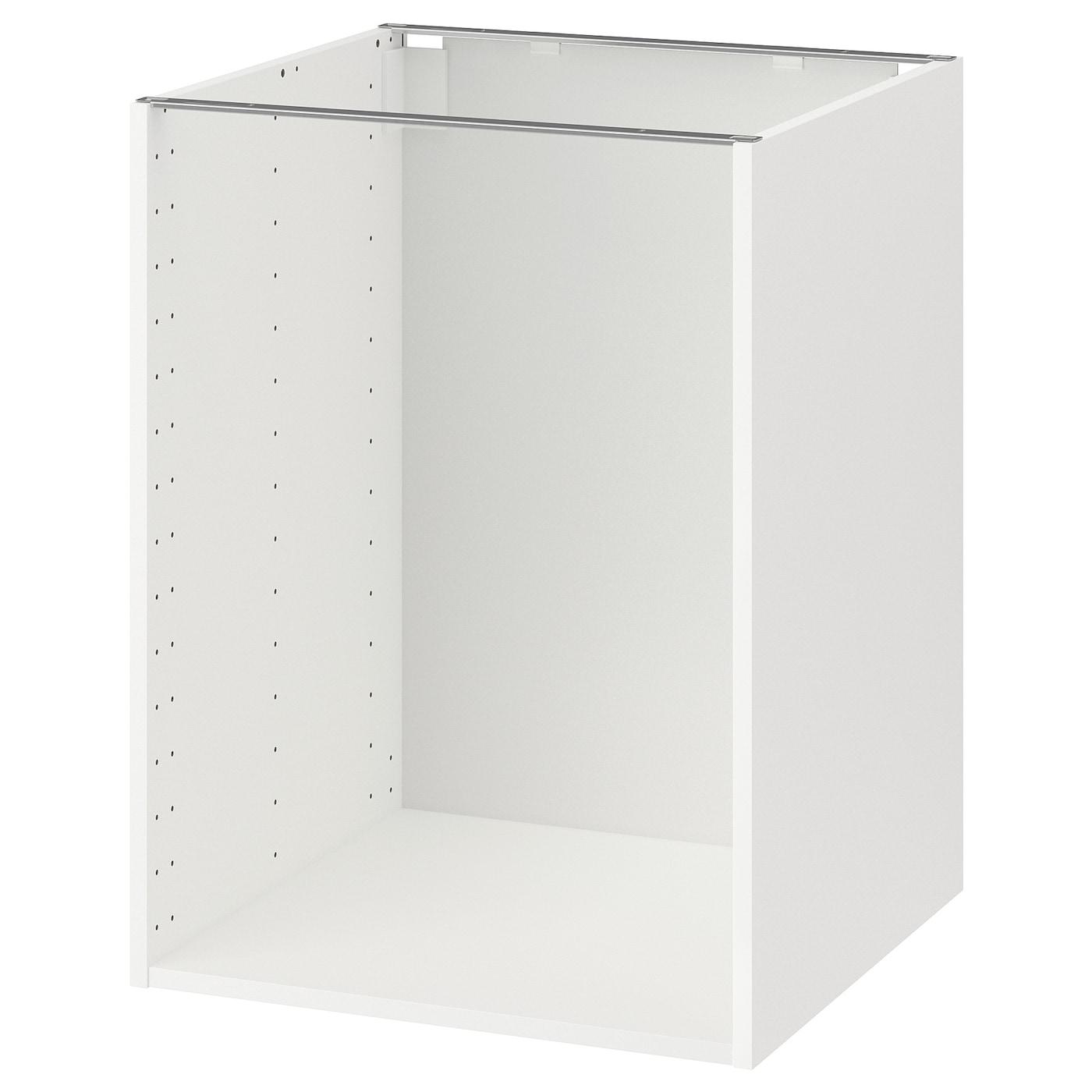Full Size of Ikea Wohnzimmerschrank Weiß Weiße Betten Esstisch Oval Weißes Sofa Bad Hängeschrank Hochglanz Bei Ausziehbar Bett 100x200 Regal Metall Wohnzimmer 200x200 Wohnzimmer Ikea Wohnzimmerschrank Weiß