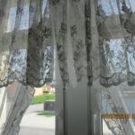 Gardinen Doppelfenster Groe 3 Teilige Gardine Fr Ein Ca 2 Für Wohnzimmer Küche Fenster Scheibengardinen Schlafzimmer Die Wohnzimmer Gardinen Doppelfenster