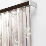 Vorhänge Schiene Wohnzimmer Vorhänge Schiene Gardinen Wohnzimmer Schlafzimmer Küche
