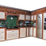 Gemauerte Küche Referenzen 2018 Wasserhähne Deckenlampe Miniküche Aufbewahrung Schnittschutzhandschuhe Hochschrank Magnettafel Gebrauchte Kaufen Wohnzimmer Gemauerte Küche