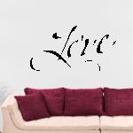 Wandtattoo Sprüche Wohnzimmer Wohnzimmer Wandtattoo Sprüche Wohnzimmer Do You Love Motiv Nr 3017 Sprche Schlafzimmer Wandtattoos Stehlampe Sofa Kleines Hängeschrank Weiß Hochglanz Küche Liege